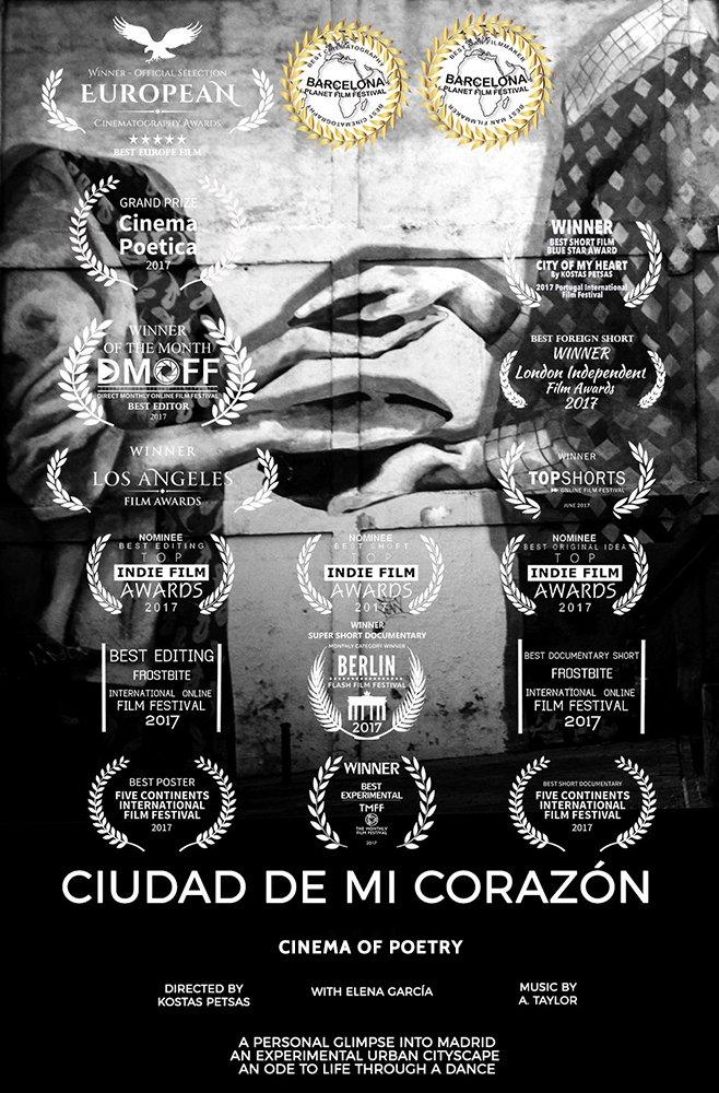 Award Winning Filmmaker Kostas Petsas short film poster